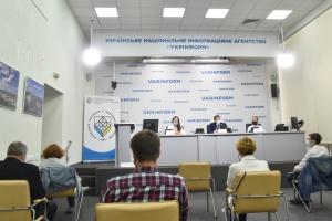 """Законопроєкт №3618 """"Про рієлтерську діяльність в Україні"""". Обговорення ймовірних негативних наслідків для суспільства"""