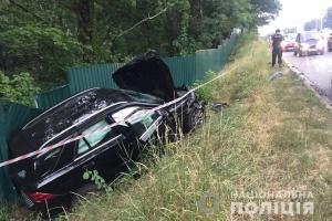 Смертельное ДТП под Киевом: водителю Мercedes сообщили о подозрении