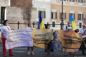 Українці на акції біля парламенту Італії вимагали справедливого суду для Марківа