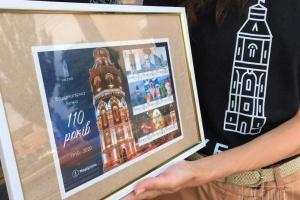 """Мариуполь подготовил """"почтовые"""" сюрпризы для туристов"""