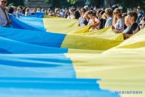 """Укринформ запускает проект """"Национальное единство: как сшивать страну"""""""