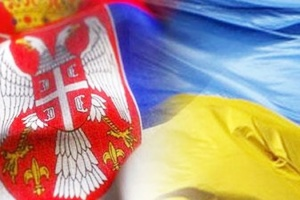Kyiv not meddling in Serbia's internal affairs – Ukrainian embassy