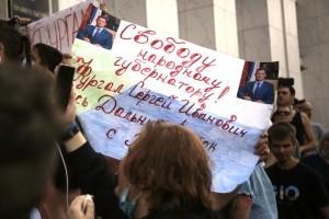 Масові протести в Хабаровську як дзеркало часів пізнього путінізму