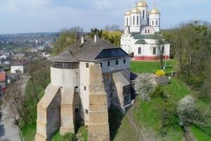 """Острозький замок можуть реставрувати у рамках """"Великого будівництва"""""""