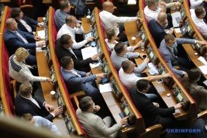 Законопроєкт для завершення реформи децентралізації Рада може ухвалити 3 листопада