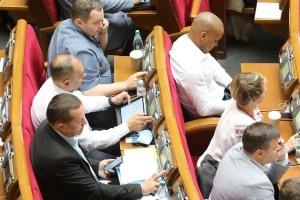 Рада зробила крок до захисту прав населення за прострочені борги