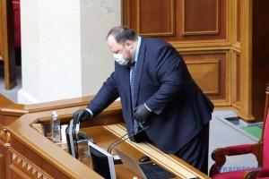Стефанчук закрив пленарне засідання парламенту