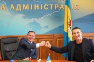 КОГА подписала меморандум с компанией Владимира Кличко