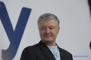 Контрнаступ на Донбасі у 2014 році: розслідування щодо Порошенка продовжили на рік
