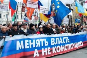 У Росії за місяць нарахували ще понад 170 «екстремістів» – ЗМІ