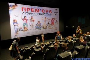 """В українському дитячому мюзиклі """"Дронині мандрони"""" зняли акторів-дебютантів"""