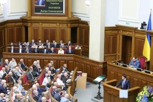 Рада вшанувала пам'ять покійних учасників прийняття декларації про суверенітет України