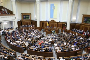 Präsident Selenskyj zur feierlichen Sitzung des Parlaments erschienen