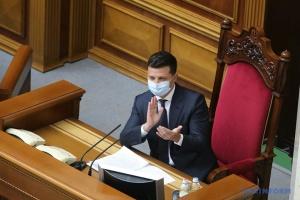 Зеленський прийшов до Ради на урочисте засідання