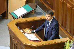 Разумков: Украина отстояла суверенитет в 1990 году, отстоит его и 30 лет спустя