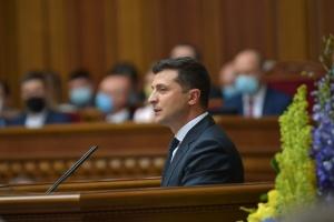 """Зеленський зареєстрував у Раді законопроєкт про підвищення """"мінімалки"""""""