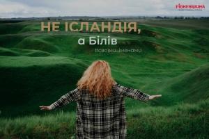 """""""Рівненщина туристична"""" надсилає листи мандрівникам з усієї України"""