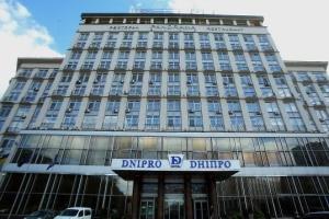 Проти ФДМУ порушені чотири справи за «дешевий» продаж готелю «Дніпро»
