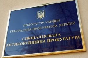 Серед прокурорів САП - 43 чоловіка і 13 жінок