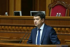 Разумков пояснив, чому Рада не встигне взятися за бюджет цього тижня
