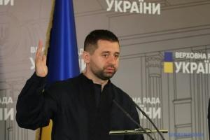Зеленский инициировал внеочередное заседание Рады в четверг - Арахамия