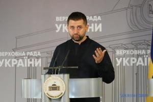 Арахамия считает, что отсрочка РРО на год успокоит протестующих