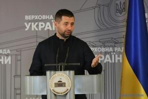 """Арахамія - про заяву Пєскова щодо """"Норманді"""": Це спроба політичного тиску"""