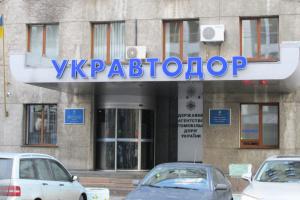 Укравтодор активно шукає додаткові джерела фінансування «Великого будівництва»