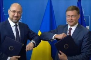ウクライナ政府、EUと12億ユーロの融資合意に署名