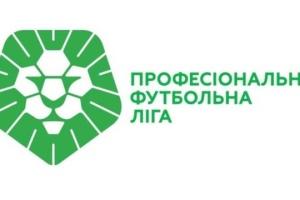 Футбол: змінено дати матчів 30 туру чемпіонату Першої ліги та плей-офф