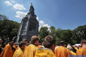 Декалог Хрещення Руси-України