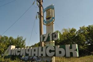 Лисичанськ відзначає сьому річницю визволення від незаконних збройних формувань