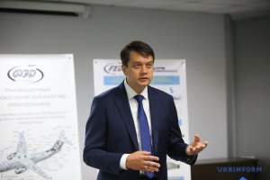 Внесення змін до постанови про місцеві вибори ставить під сумнів їх легітимність - Разумков