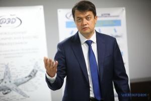 Промисловці позитивно сприйняли створення профільного міністерства - Разумков