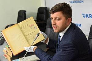 ソ連時代の機密文書のほとんどがウクライナで機密解除されている=国家アーカイブ庁