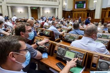 Rada reduziert um mehr als das dreifache Zahl der Distrikten