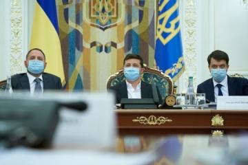 Consejo Nacional de Reformas examina las iniciativas de privatización en Ucrania