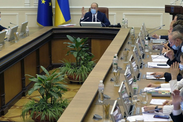 Government approves plan to mark 29th anniversary of Ukraine's independence