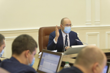 Ministerkabinett sanktioniert Entwurf des Staatshaushalts 2021