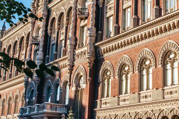 Międzynarodowi inwestorzy wzywają Zełenskiego do skutecznego dialogu z NBU