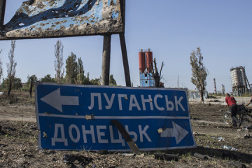 Japan to provide over $4 mln for rebuilding of Donbas