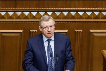 La Rada aprueba despedir al jefe del Banco Nacional de Ucrania