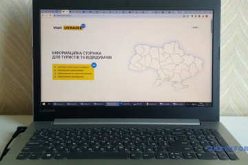 VISIT Ukraine information portal for tourists launched