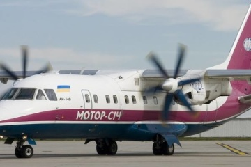 Motor Sich cancels Zaporizhzhia-Minsk flights until July 31