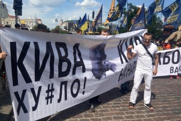 """Kyjiw: """"Nationalkorps"""" fordert Verbot von """"Oppositioneller Plattform – Für das Leben"""" und """"Partei von Scharij"""""""