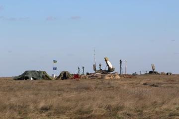 DBR durchsucht Flugabwehrraketen-Brigaden und beschlagnahmt Geräte - Kommando der Luftstreitkräfte kritisiert Durchsuchungen