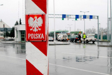 Another checkpoint to reopen on Ukrainian-Polish border