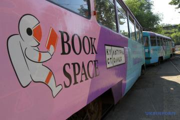 Book Space оголосив спеціальні програми цьогорічного фестивалю