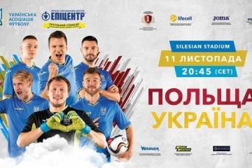 Ukraine's national football team to play against Poland on Nov 11