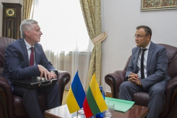 Lithuania committed to developing strategic partnership with Ukraine